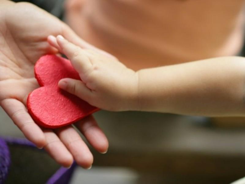Ребенка любовь