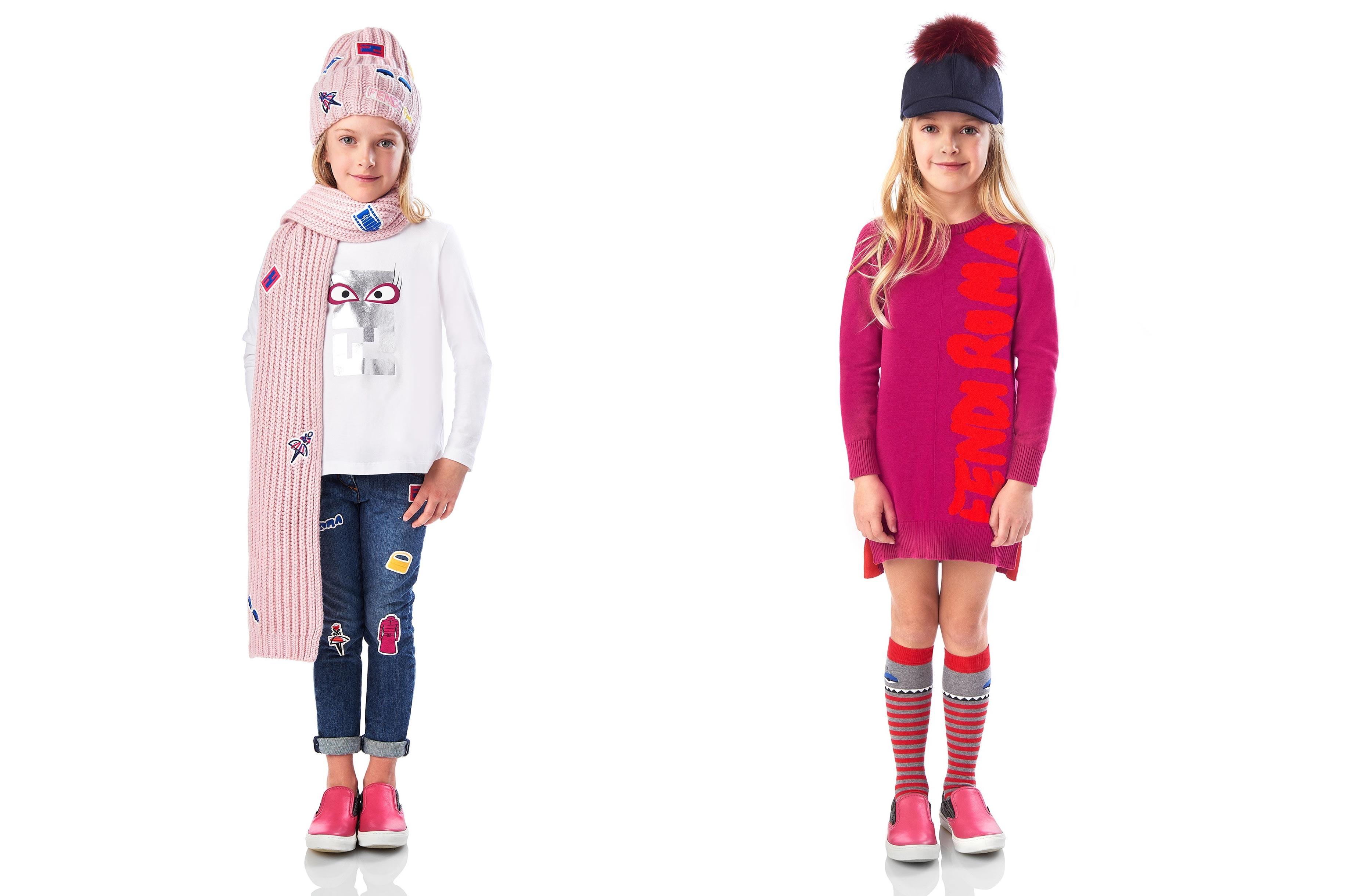 Орби Детская Одежда