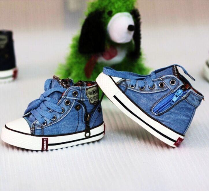 Обувные центры